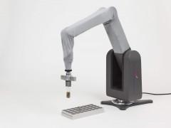 20161025151926_CT-Robotics-04_240x180-crop-wr.jpg
